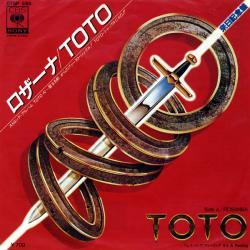 TOTO - Rosanna2