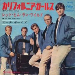 Beach Boys - California Girls2