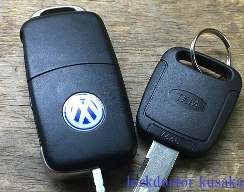 beetle_key.jpg
