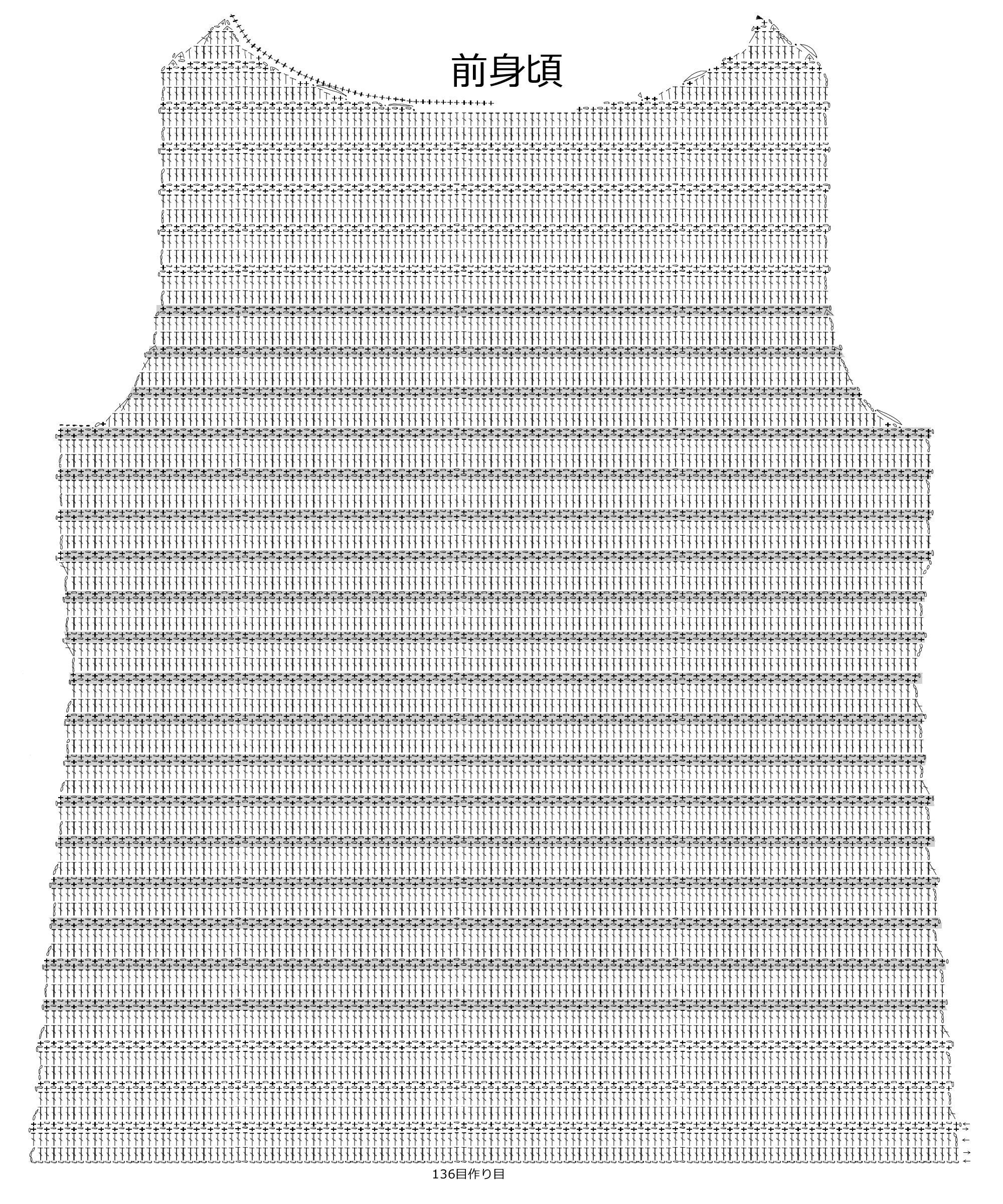 ボーダープルオーバー編み図F