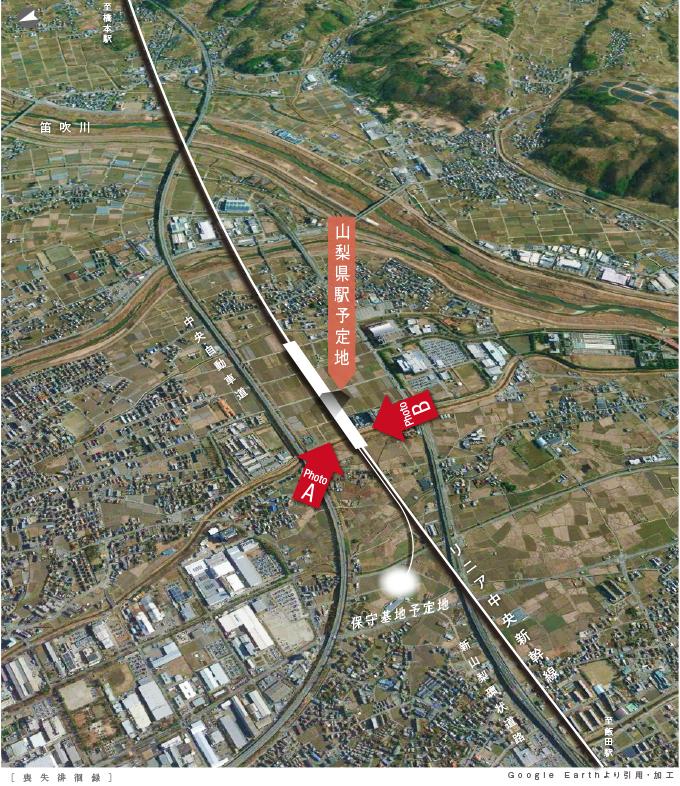 リニア新幹線山梨県駅予定地地図1601linearyamanashi008.jpg