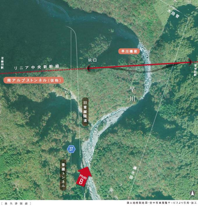 早川町リニア南アルプストンネル建設予定地1602hayakawalinear011.jpg