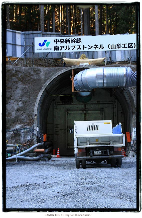 リニア中央新幹線南アルプストンネル1602linearhayakawa09.jpg