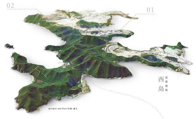 家島諸島西島の空撮地図1602nishijimamap01.jpg