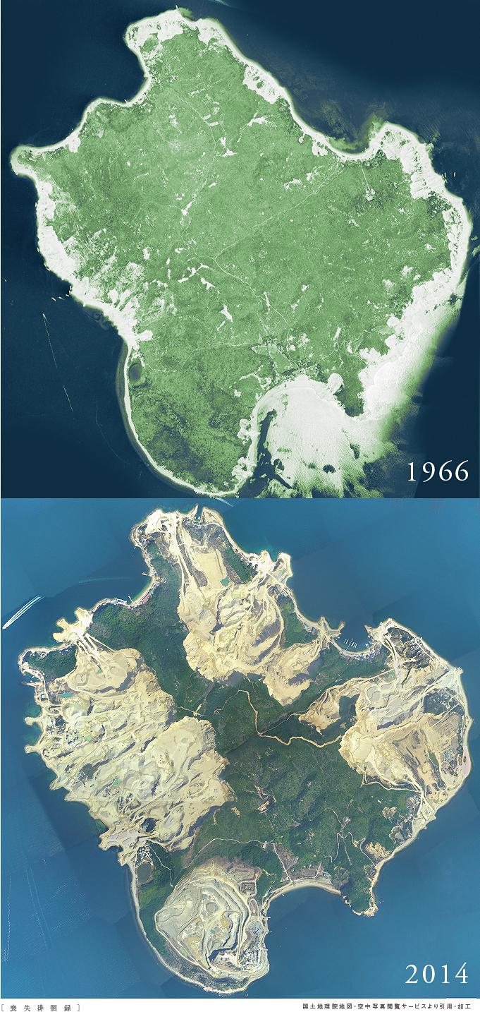 家島諸島男鹿島の採石場1602tangajimamap3.jpg