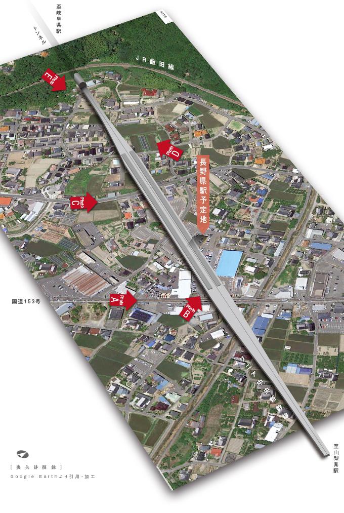 リニア中央新幹線長野県飯田駅予定地地図1603iidastamap03.jpg