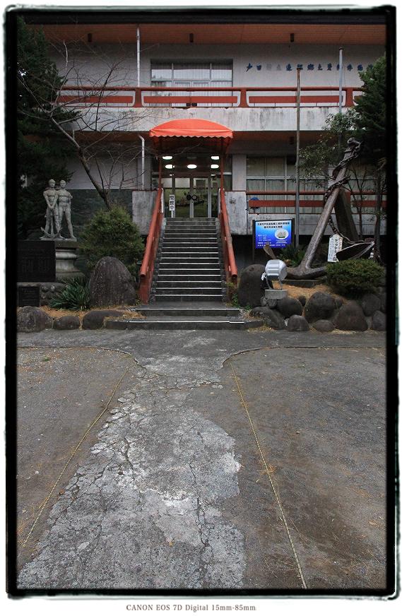 戸田駿河湾深海生物館外観201302shinkai09.jpg