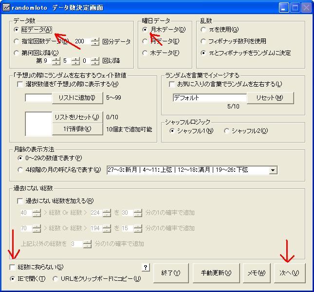 datasu_16_03_06_001.JPG