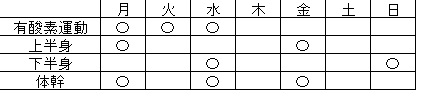 160328-160403.jpg