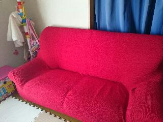 赤いソファーカバー