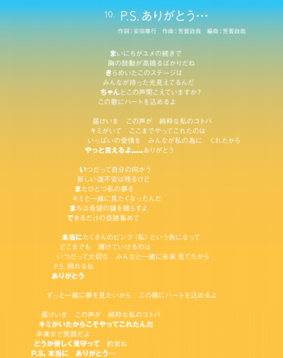 sss_20160314105812995.png