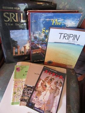 スリランカの本