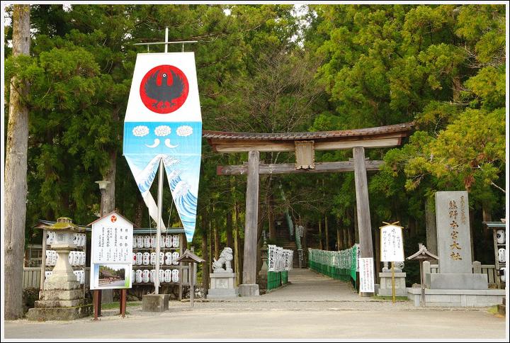 2016年3月29日 下北山スポーツ公園 (12)