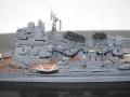 重巡洋艦愛宕中央部