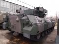陸上自衛隊広報センター89式装甲戦闘車後部