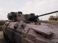 陸上自衛隊広報センター89式装甲戦闘車砲塔