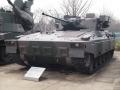 陸上自衛隊広報センター89式装甲戦闘車