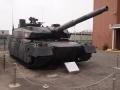 陸上自衛隊広報センター10式戦車
