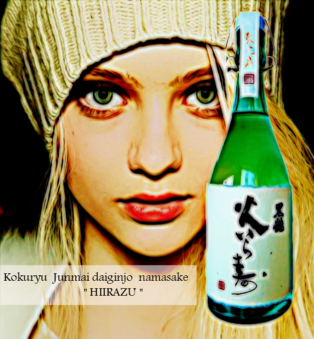 girl6hiirazu.png