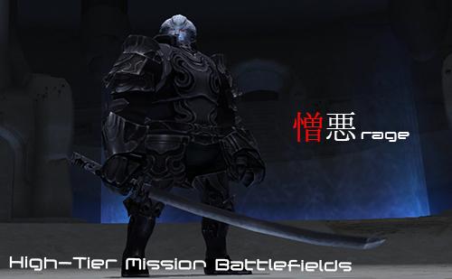 上位ミッションバトルフィールド【憎悪】