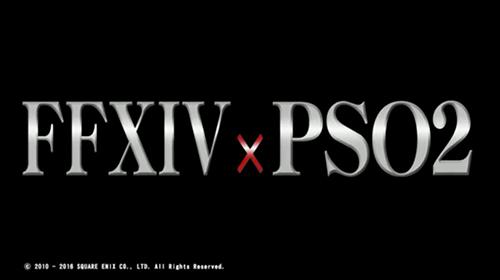 PSO2とFF14のコラボ