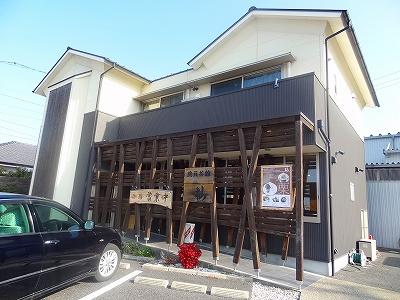 煎豆茶館 杣1
