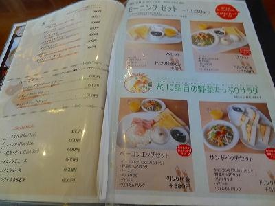 煎豆茶館 杣3