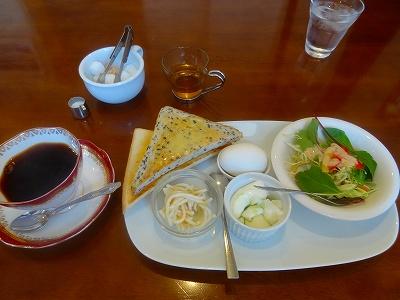 煎豆茶館 杣 5