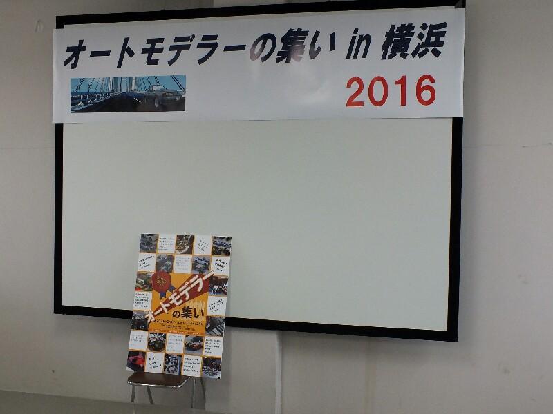 20160207183545894.jpg