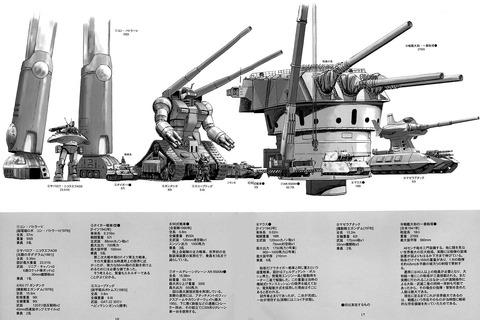 2ca6dc48.jpg