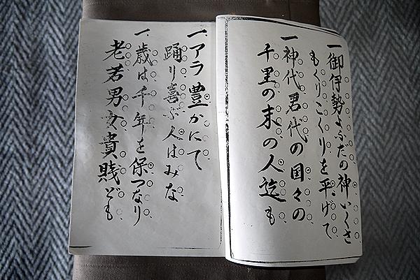 伊勢踊り13