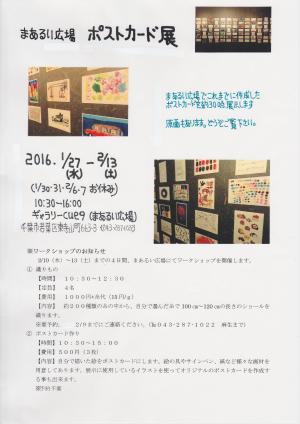 SCN_0002_convert_20160123084451.jpg