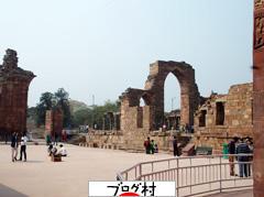インド観光