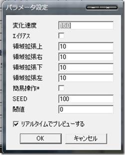 20160320205629