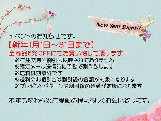 2016-new.jpg