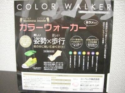 20160217神戸買物