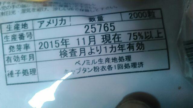 1458477408807.jpg