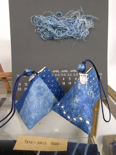 160408仕立て屋りゅうのひげ藍染テトラポーチ