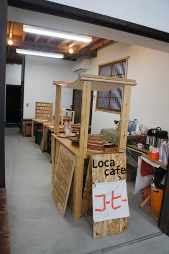 ACG2016_0220Locacafe