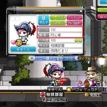 Maple14385a.jpg