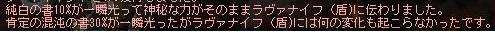 Maple14388a.jpg