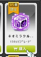 Maple14389a.jpg