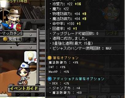 Maple14390a.jpg