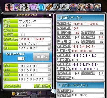 Maple14393a.jpg