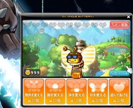 Maple14398a.jpg