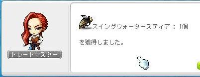 Maple14403a.jpg