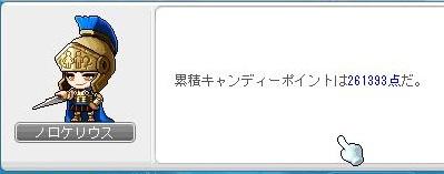 Maple14406a.jpg
