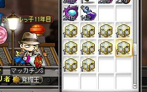 Maple14407a.jpg