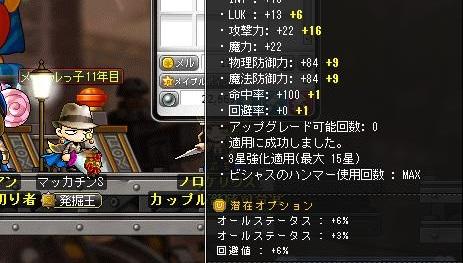Maple14408a.jpg