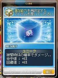 Maple14409a.jpg